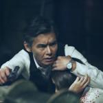 緊張感ある渡部篤郎の怪しさは満点/映画『外事警察 その男に騙されるな』