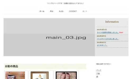 shopweb